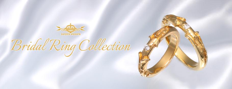 Bridalringcollection