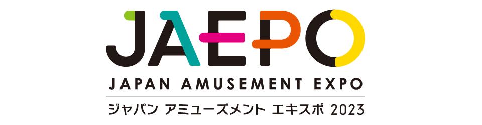 ジャパンアミューズメントエキスポ2019(JAEPO) エイコー 物販ブース情報