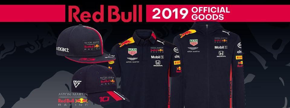 red bull 2019