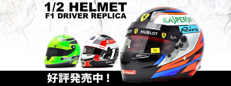 2018 miniature helmet f1