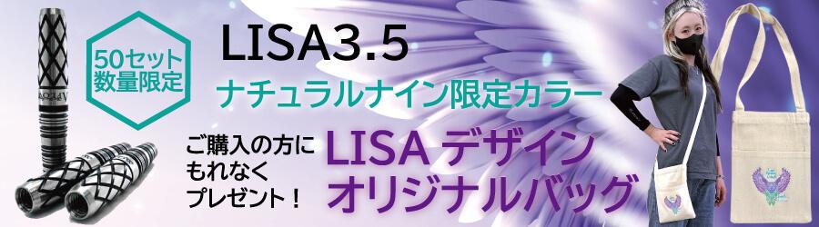 4/12発売ピックピン