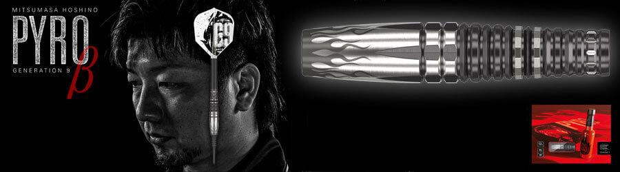 5/24発売プリンセスシリーズ