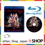 【TWICE】 トゥワイス MORE&MORE BEST TV COLLETION Blu-ray Disc ブルーレイ ディスク