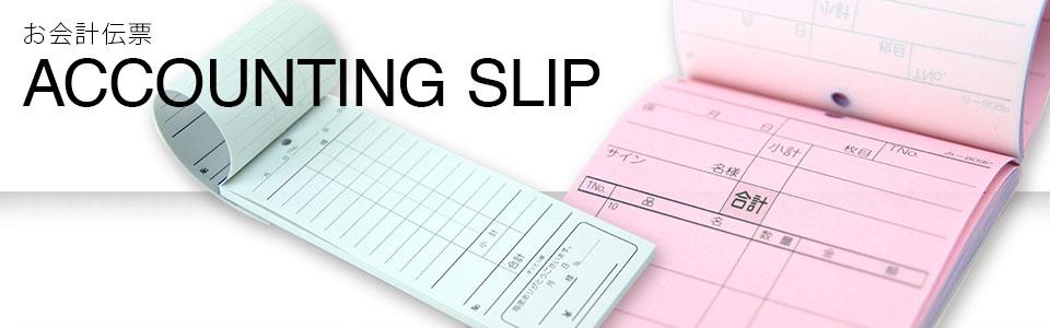 V-R200 カシオ レジスター 10.4型店舗支援端末