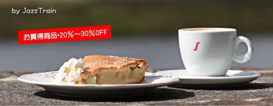 〈ジャズ・プレミアム・シーツ〉第二期 20タイトル