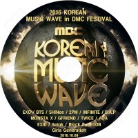【K-POP DVD】☆★2016 MBC KOREAN MUSIC WAVE IN DMC FESTIVAL (2016.10.09)☆EXO BTS SHINee 2PM INFINITE B.A.P MONSTA X TWICE AOA EXID APINK GIRLS GENERATION BTOB 他【LIVE コンサート KPOP DVD】