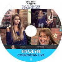 【K-POP DVD】☆★HYOLYN COUNTDOWN LIVE PARADISE (2016.11.07)☆【日本語字幕あり】【SISTAR ヒョリン KPOP DVD】