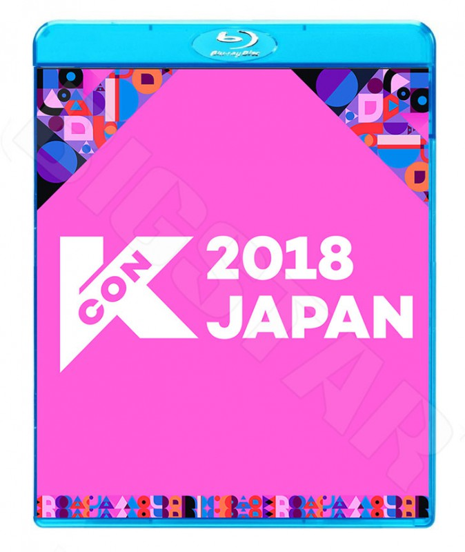 【Blu-ray】☆★2018 KCON in JAPAN (2018.04.19)★Wanna One WJSN Gfriend Seventeen Monsta X SF9 TWICE Momoland Gugudan Stray kids 他【LIVE コンサート KPOP DVD】【メール便は2枚まで】
