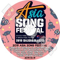 【K-POP DVD】☆★2019 ASIA SONG FESTIVAL(2019.10.19)★ATEEZ DREAM CHATCHER THE BOYZ ITZY STRAY KIDS N FLYING 他【LIVE コンサート KPOP DVD】