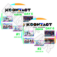【K-POP DVD】☆★KCONTACT 2020 SUMMER DAY 6 (2枚SET)(2020.06.25)★ASTRO MAMAMOO GOLD CHILD NATURE N.FLYING 【LIVE コンサート KPOP DVD】