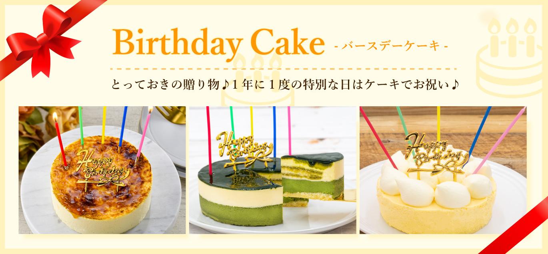 京都宇治抹茶生チーズケーキジェミニ お取り寄せ