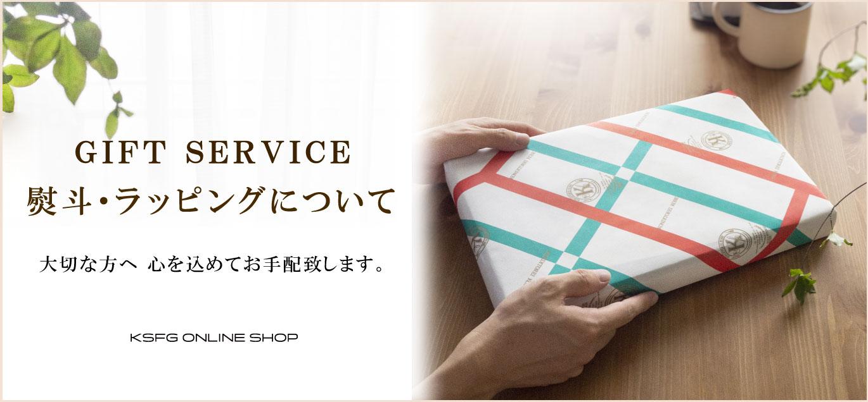 神戸チーズケーキ食べ比べセット