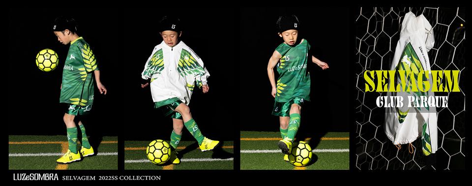 LUZeSOMBRA/ONE21ss