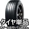 正規品MICHELIN Pilot Sport 4 255/40ZR17 (98Y) XL 商品コード 【711060】