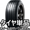 正規品MICHELIN Pilot Sport 4 255/45ZR17 (98Y) 商品コード 【722450】