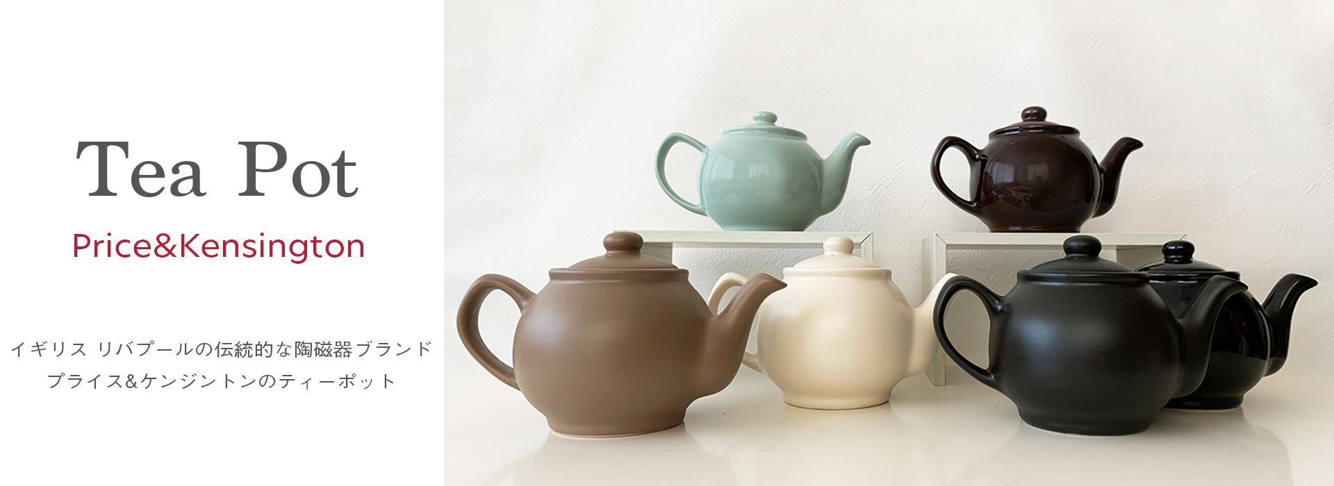 un-slide-teapot